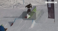 ‪Rail/Boxen/270°on
